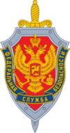 The FSS (Federal Security Service or FSB) Notification