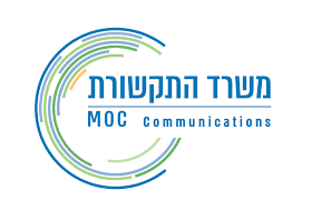 The Ministry of Communications of Israel will close 2G and 3G networks by the end of 2025